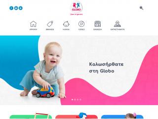 Globo.gr